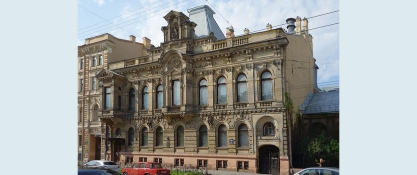 Дом юриста (особняк Кельха)