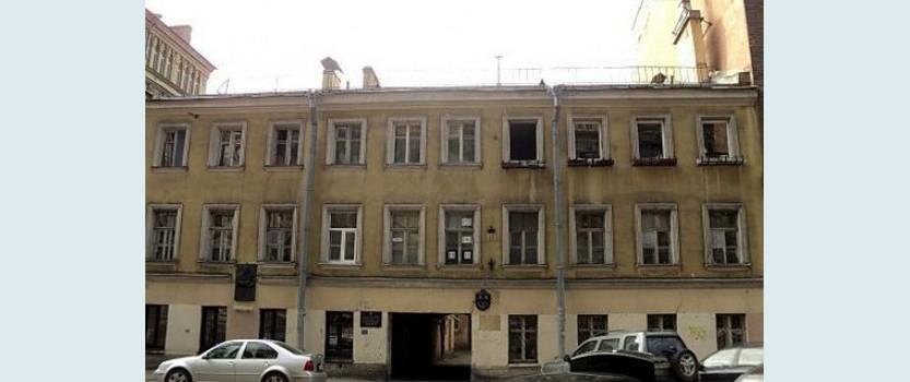 Мемориальный музей Разночинный Петербург