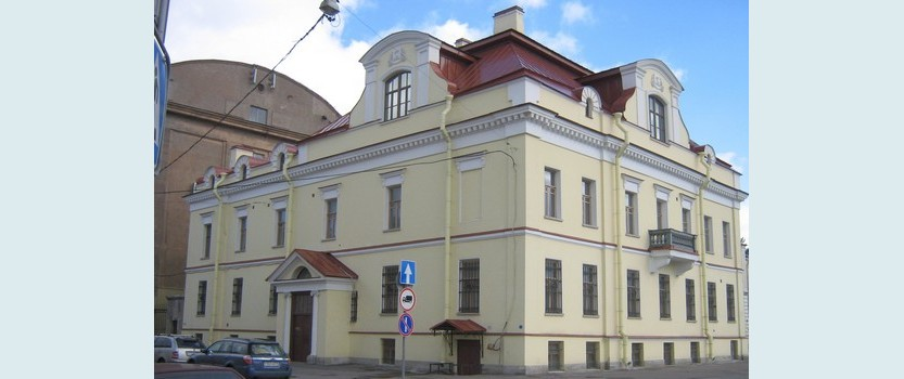 Museum-Institute of the Roerich