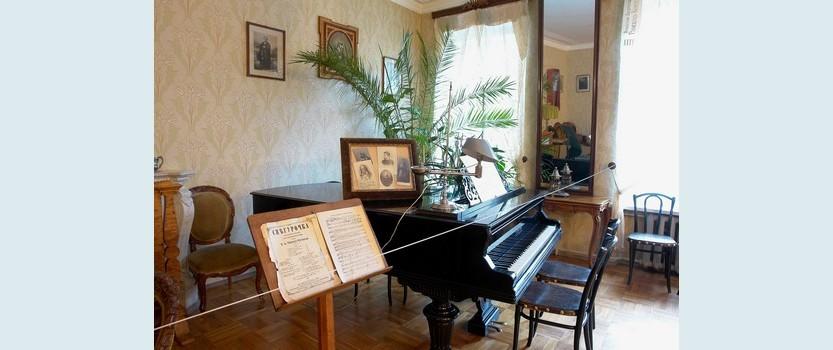 Музей-квартира Римского-Корсакова