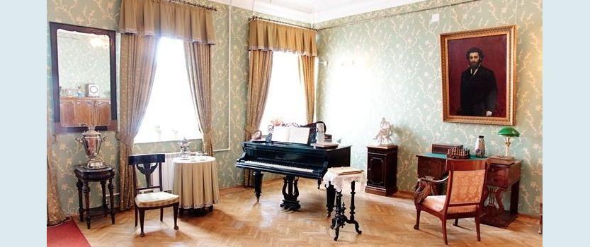 Apartment Museum Kuindzhi