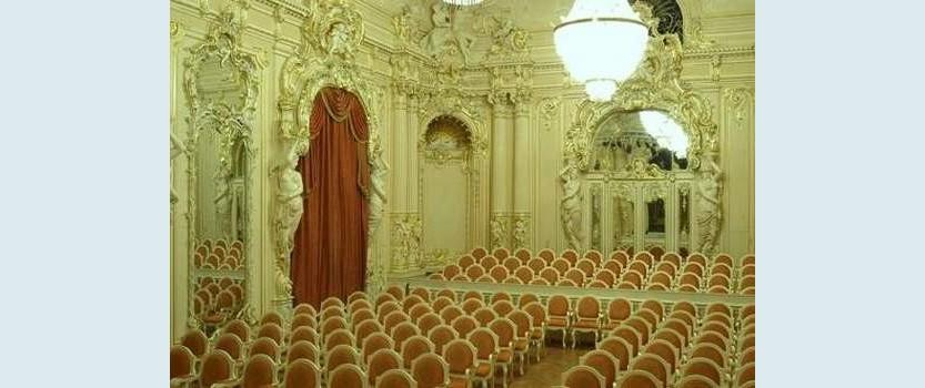 Театр Санкт-Петербург Опера