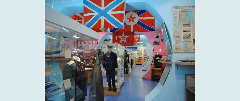 Музей подводных сил России имени Маринеско