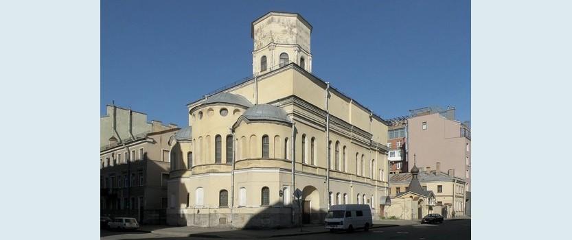 Подворье Старо-Афонского Свято-Андреевского мужского скита