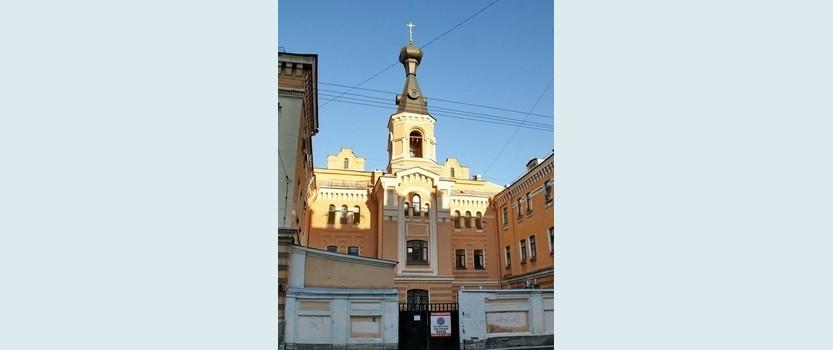 Свято-Троицкая община сестер милосердия