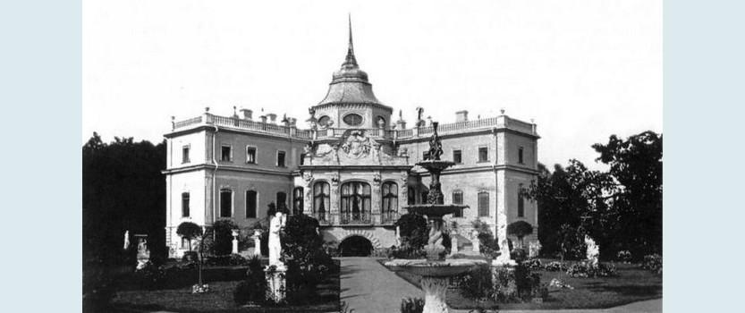 Усадьба князей Белосельских-Белозерских