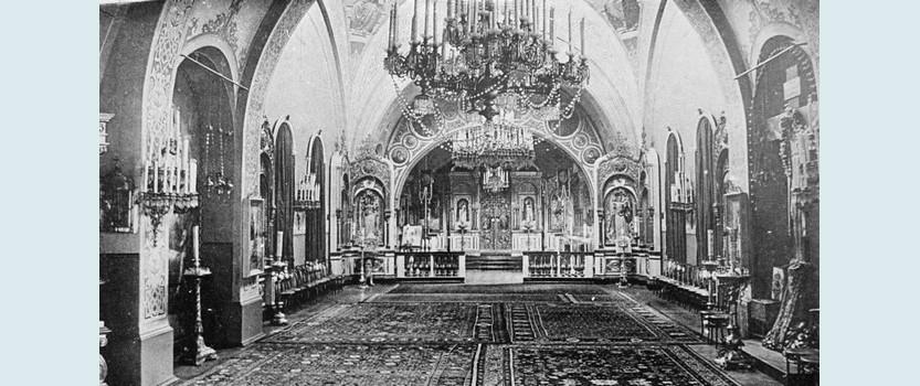 Первая Санкт-Петербургская классическая гимназия