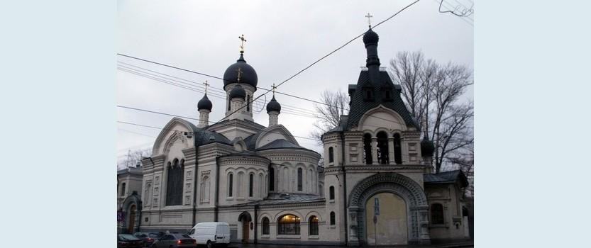Подворье Спасо-Преображенского Валаамского мужского монастыря
