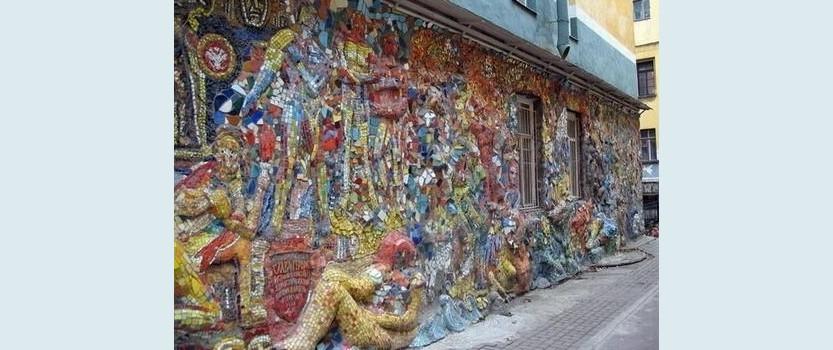 Мозаичный дворик Малой Академии Искусств