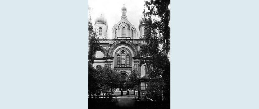 Church of the Holy Trinity monastery courtyard Cheremenetskogo