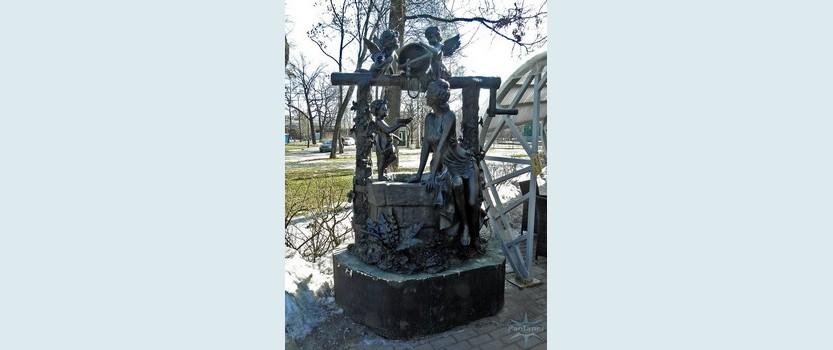 Памятник Колодец Ангелов