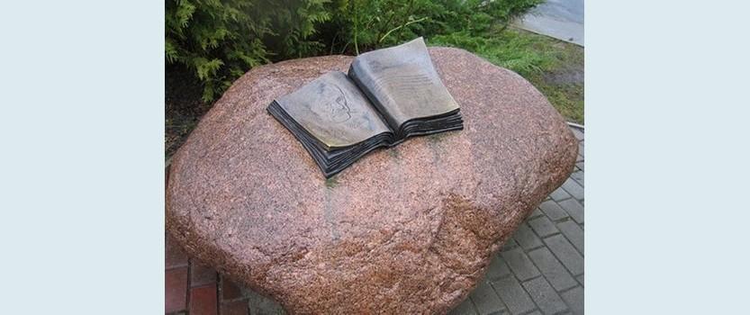 Памятник Раскрытая книга