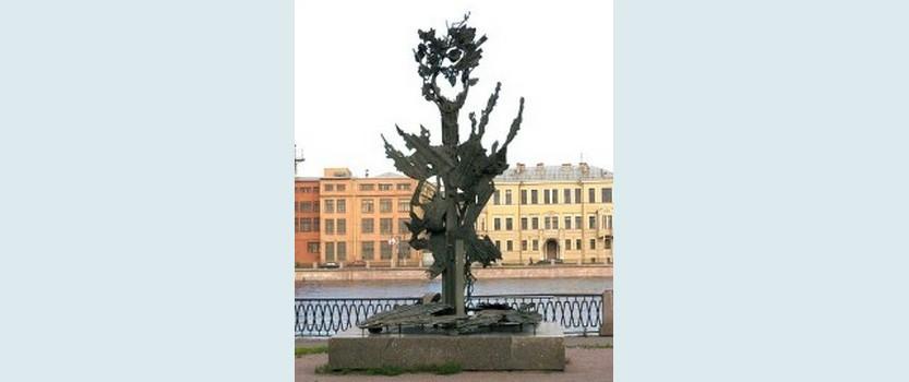 Памятник А. Нобелю