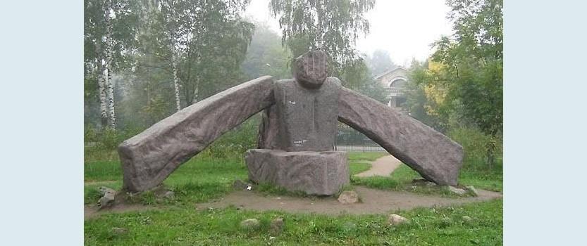 Скульптура Каменный гребец