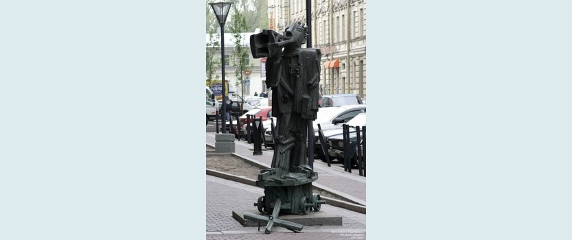 The park of contemporary sculpture on the street of Truth