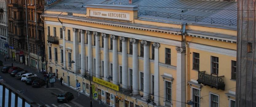 Спектакль-концерт Посвящение в театре им. Ленсовета