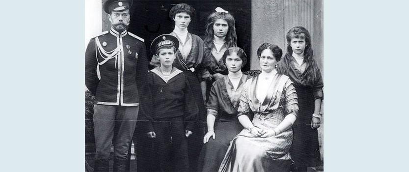 Выставка Дом Романовых: дарители и собиратели