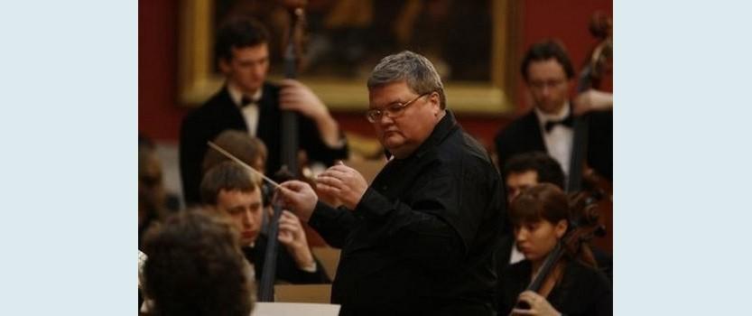 Памятный концерт в Петропавловской крепости