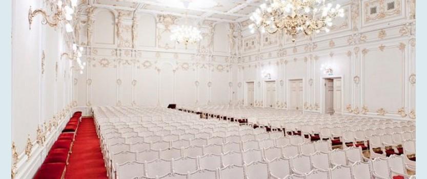 Концерт Новая музыка Санкт-Петербурга