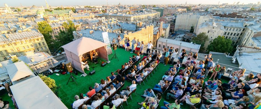 фестиваль Roof Music Fest