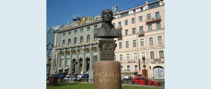 Italian architects in St. Petersburg