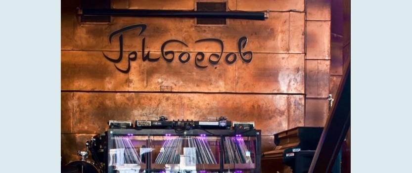 Живой джаз по понедельникам в Грибоедове