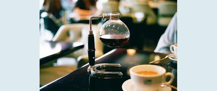 Лекция Путь кофе: от ростка до чашки