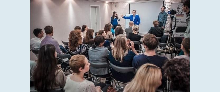 Бесплатный мастер-класс по ораторскому мастерству