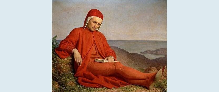 Выставка Божественный Данте в Музее истории религии