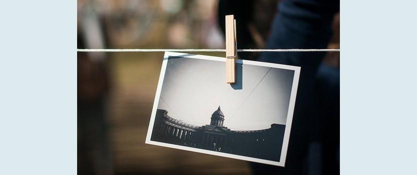 Фестиваль Фотосушка
