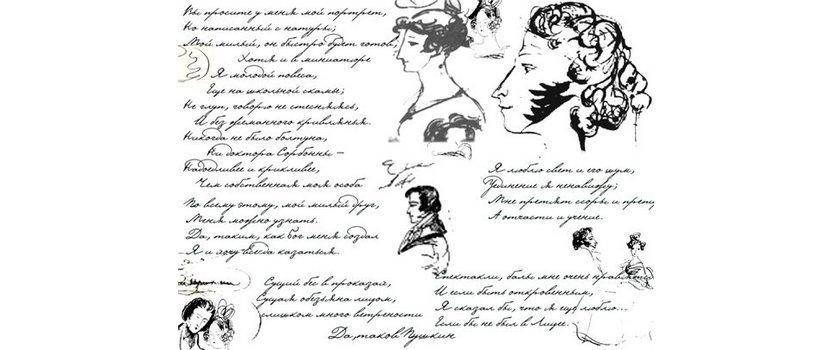 Цикл открытых занятий Нешкольные уроки русского