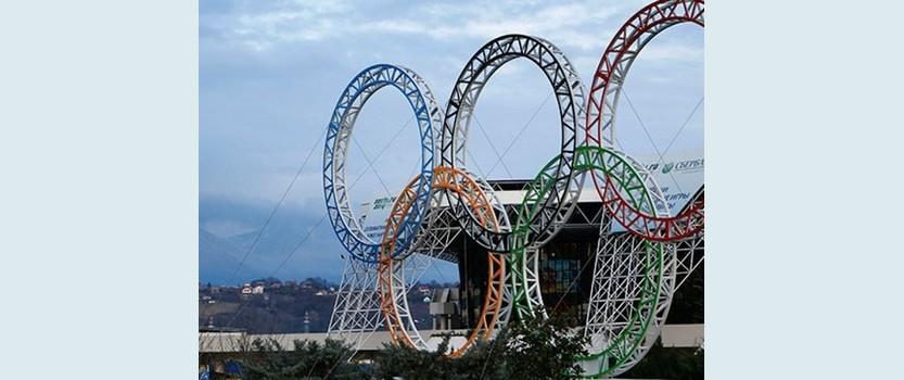 Трансляция олимпиады в Санкт-Петербурге