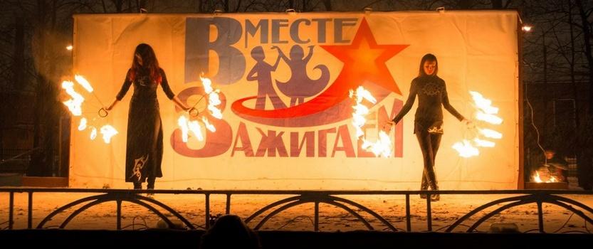 Пиротехническое шоу и праздник огней в Парке им. Бабушкина