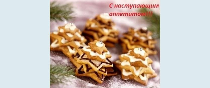 Рождественский ресторанный фестиваль в Петербурге