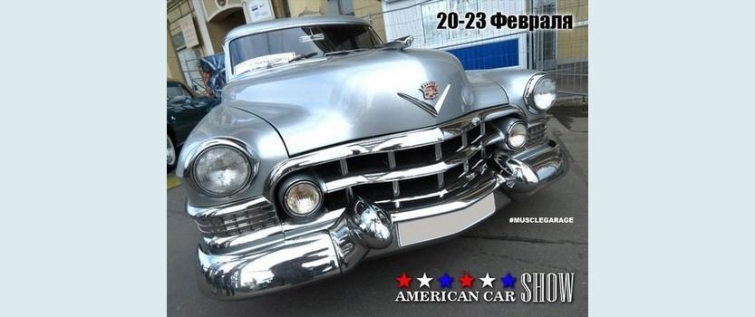 Выставка ретро-автомобилей American Car Show