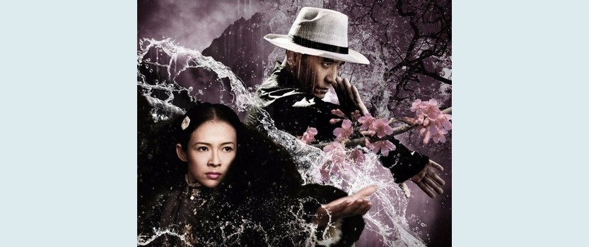 Неделя китайского кино 2016