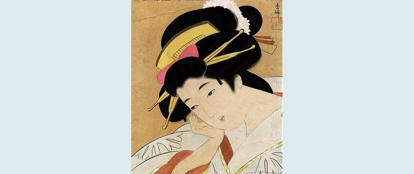 Выставка Интерпретация Сяраку. Современные японские художники