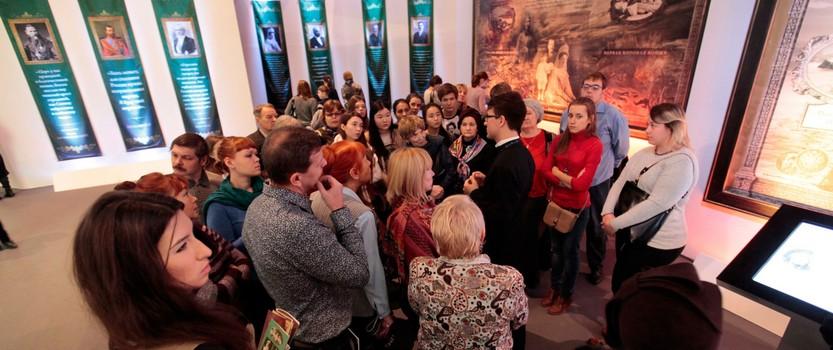 Выставка Православная Русь. Романовы открылась в Петербурге