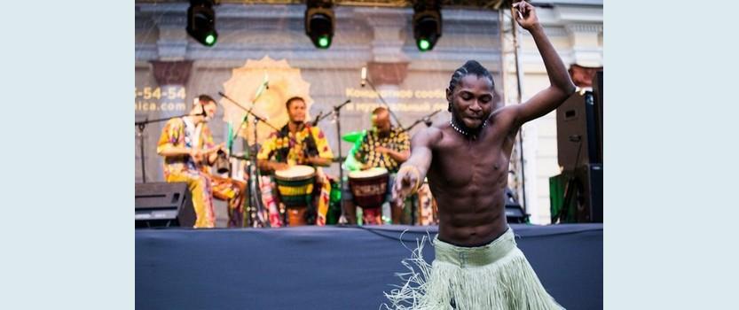 Международный фестиваль культуры народов Африки Gatino fest