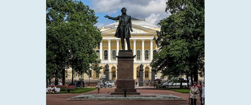 День Русской музыки в Санкт-Петербурге