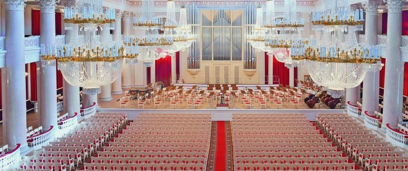 Государственная филармония им. Д. Д. Шостаковича