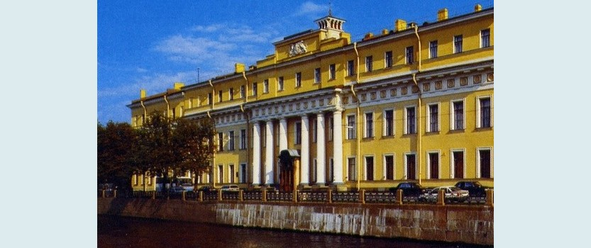The Yusupov Palace on the Moika