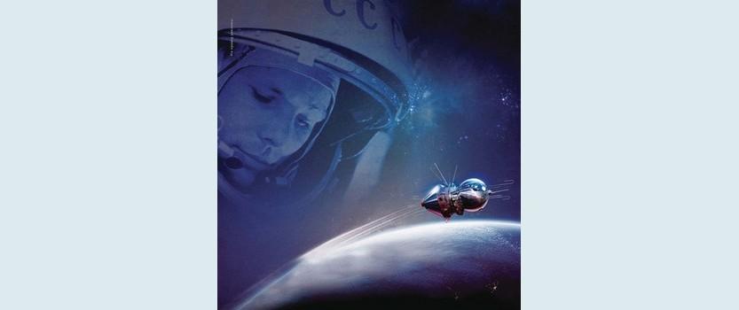 Космическая неделя в честь 80-тилетия Юрия Гагарина