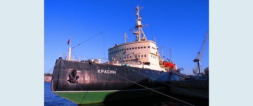 Музей ледокол Красин