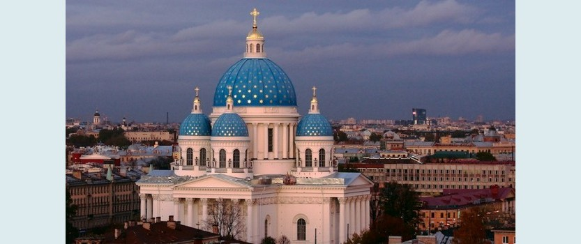 Trinity Cathedral, Saint Petersburg