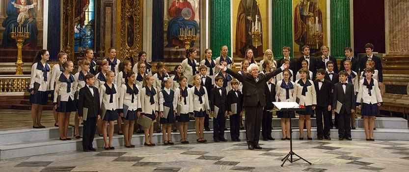 Концерт Детского хора телевидения и радио Санкт-Петербурга