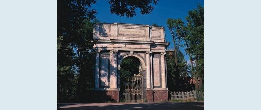 Орловские ворота