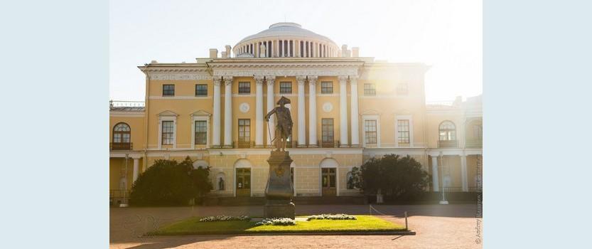 (RU) Павловский дворец