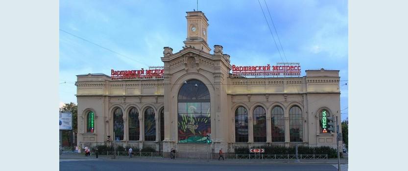 Warsaw Station