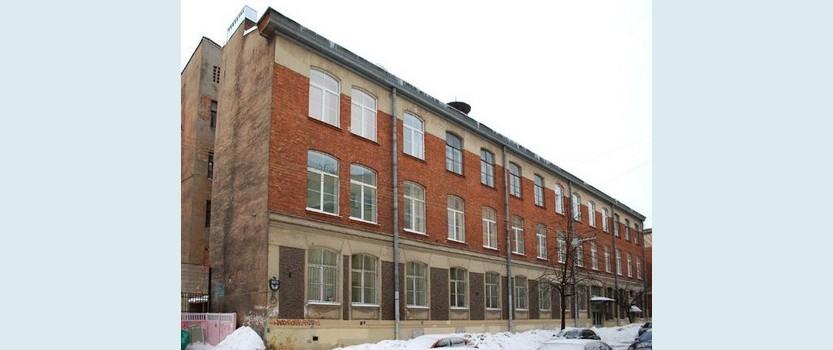 (RU) Печатный двор имени А. М. Горького